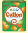Collon_meron