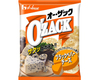 Ozack_black