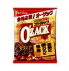 Ozack_karubi
