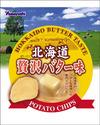 Potato_butter_1