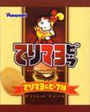 Potato_terimayo